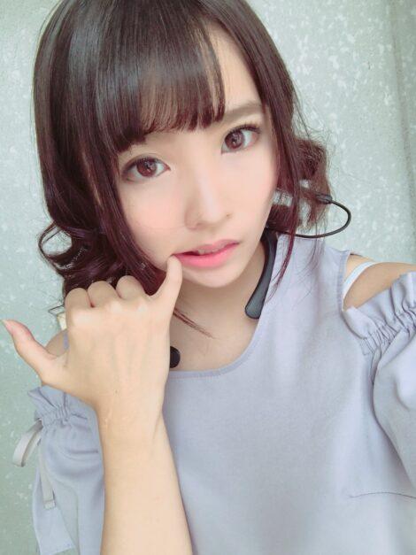 Aoi Kururugi 1